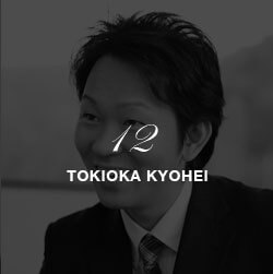 12 TOKIOKA KYOHEI