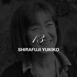 13 SHIRAFUJI YUKIKO